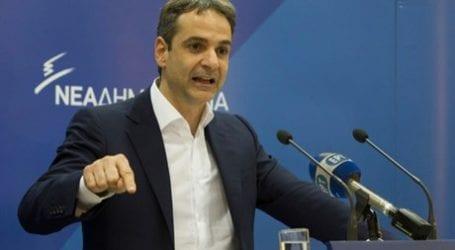 Μητσοτάκης: Κανένας πρωθυπουργός δεν είπε πιο πολλά ψέματα απ' τον Τσίπρα