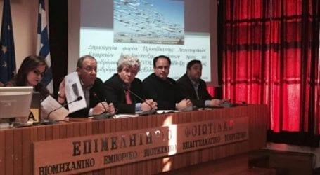 Ο Οργανισμός Τουριστικής Προβολής του αεροδρομίου Ν. Αγχιάλου απαντά στην κριτική