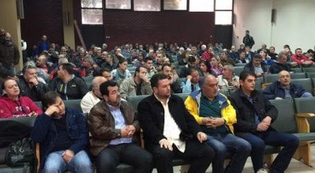 Παρέμβαση του πρωθυπουργού για να μην κλείσει ο ΙΜΑΝΤΑΣ ζητούν οι εργαζόμενοι