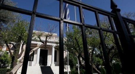 Μαξίμου προς Λαγκάρντ: H Ελλάδα είναι χώρα ασφαλής ως προς τα… Wikileaks