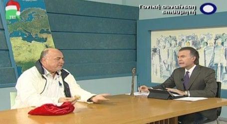 Σήμερα ο Αχ. Μπέος στο TRT