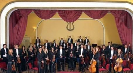Συναυλία της Συμφωνικής Ορχήστρας της Νις στο Θέατρο της Παλιάς Ηλεκτρικής