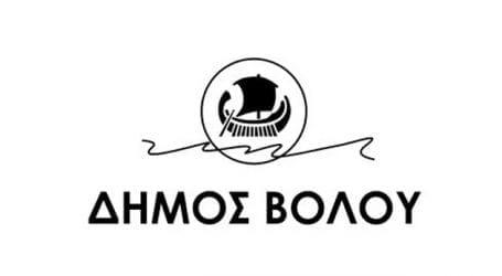 Η απάντηση του Δήμου Βόλου στις καταγγελίες Περιβαλ. Πρωτοβουλίας