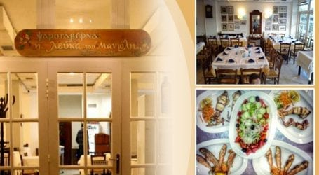 Μεσημεριανό γεύμα για Ζέττα – Νάκο