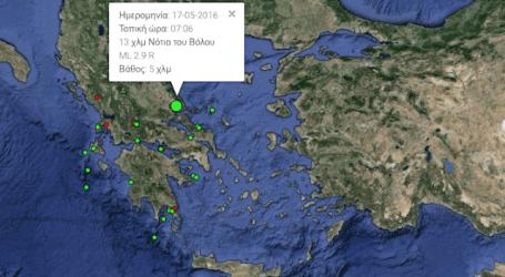 Σεισμός 2,9 ρίχτερ στον Βόλο