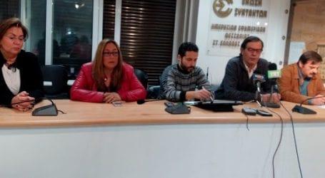 Ομάδα 6: «Η δημοτική αρχή λειτουργεί βλαπτικά για το δήμο»