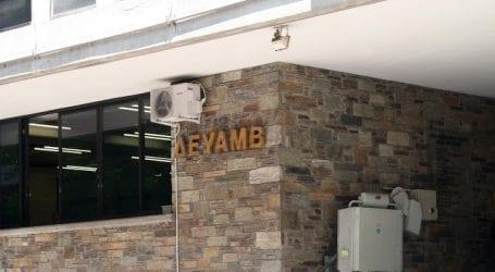 «Μέτωπο» με τους εργαζόμενους άνοιξε η διοίκηση της ΔΕΥΑΜΒ