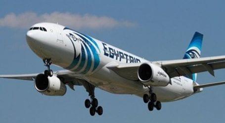 Αγνοείται πτήση της Egyptair με προορισμό το Κάιρο