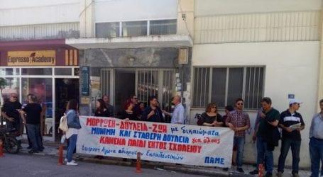 Διαμαρτυρία εκπαιδευτικών Πρωτοβάθμιας για την απώλεια 150 θέσεων εργασίας