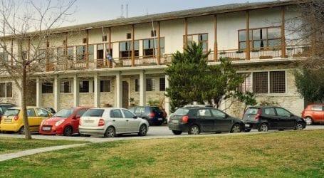 Έφεση για πρόστιμο που επέβαλε η Ν.Α.Μ. θα ασκήσει ο δήμος Βόλου