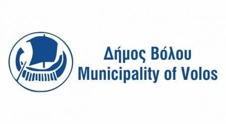 Η απάντηση του Δήμου Βόλου στον ΣΥΡΙΖΑ για την απόλυση Κουτσιφέλη