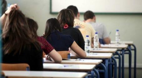 Χωρίς προβλήματα οι εξετάσεις για τους υποψηφίους των ΕΠΑΛ