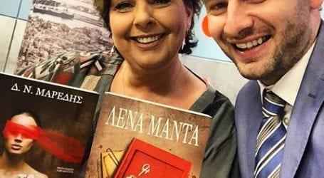 Λένα Μαντά και Δημήτρης Μαρέδης μιλούν για τη λογοτεχνία