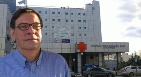 Στόχος του νέου Διοικητή του Νοσοκομείου η ενίσχυση σε προσωπικό