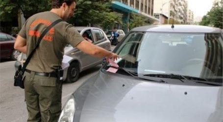 Σε πέντε μήνες βεβαιώθηκαν  4.787 κλήσεις στάθμευσης