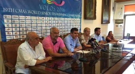 Αρχίζει το Παγκόσμιο Πρωτάθλημα Τεχνικής Κολύμβησης στον Βόλο