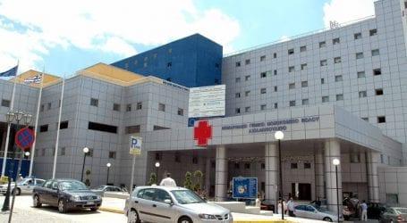 Σοκ στον Βόλο – Έπεσε από τον 5ο όροφο του Νοσοκομείου