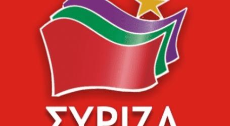 ΣΥΡΙΖΑ: Ο κ. Λαμπράκης παραδέχθηκε την επαγγελματική του ανεπάρκεια