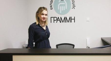 Γνωστός θεσσαλός δημοσιογράφος έφτιαξε δικό του ΙΕΚ Δημοσιογραφίας