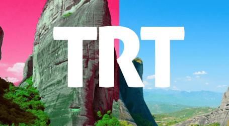 Η TRT απαντά στον Συντονιστή της Ν.Ε. του ΣΥΡΙΖΑ