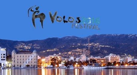 Ξεκίνησε το Φεστιβάλ Παραστατικών Τεχνών Βόλος 2016