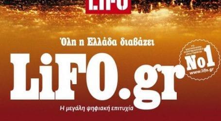 Η συνέντευξη του Δημήτρη Μαρέδη στην LIFO για «το Έπαθλο»