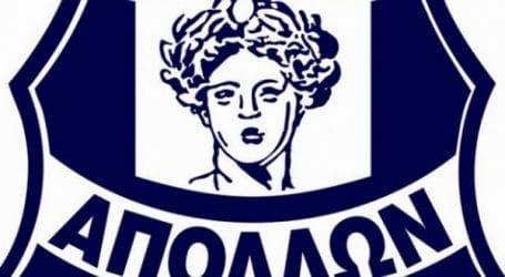 Φιλικό με Απόλλωνα Αθηνών ανακοίνωσε ο Ολυμπιακός Β.