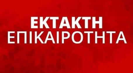 ΤΩΡΑ – Πραξικόπημα σε εξέλιξη στην Τουρκία