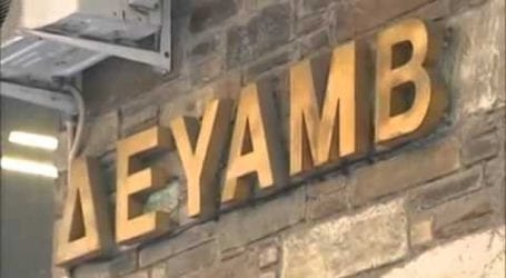 Διεύθυνση Υγείας εναντίον ΔΕΥΑΜΒ – Θα κληθεί για εξηγήσεις ύστερα από τις δηλώσεις Γαλάτη