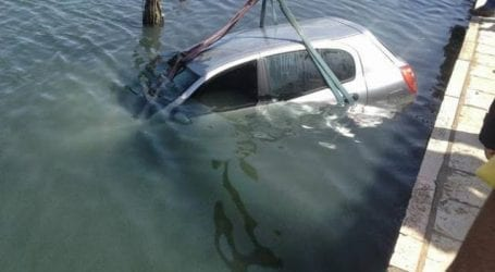 Σκόπελος: Αυτοκίνητο έπεσε στη θάλασσα