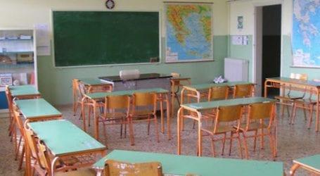 Αναστάτωση μετά από καταγγελία καθηγήτριας στο Βόλο