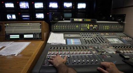 Τηλεοπτικές άδειες: Ματαιώθηκε ο διαγωνισμός για την ηλεκτρονική πλατφόρμα