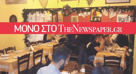 """""""Τέλος"""" για γνωστό εστιατόριο του Βόλου"""