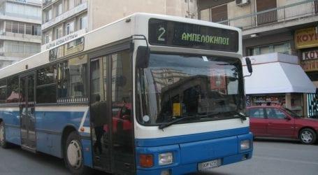 Αλλαγή δρομολογίου για τα λεωφορεία του Αστικού ΚΤΕΛ Βόλου