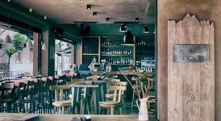 Δείτε το ανακαινισμένο Novel cafe του Βόλου