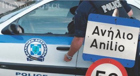 Κουκουλοφόροι χτύπησαν και έκλεψαν ηλικιωμένους στο Πήλιο