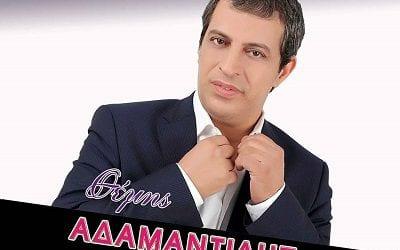 Αδαμαντίδης – Ζαζόπουλος απόψε στον Βόλο