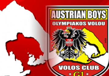 Κάλεσμα Αustrian boys σε συνάντηση οργανωμένων του Ολυμπιακού Βόλου