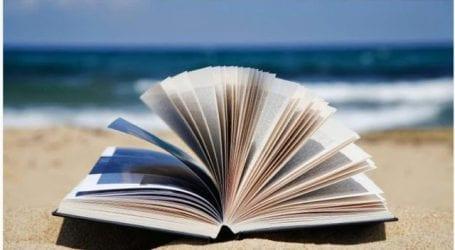 1η Έκθεση Μαγνησιώτικου βιβλίου αφιερωμένη σε Γαζή και Κωνσταντά