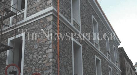 Δείτε το νέο κτίριο του ΚΕΘΕΑ ΠΙΛΟΤΟΥ στον Βόλο (φωτό)