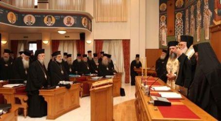 Εκκλησία της Ελλάδος: Πληρώσαμε 3,5 εκατ. φόρους και είμαστε μέσα 1,5 εκατ.