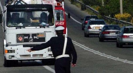 Υπέρ της διέλευσης φορτηγών από παράπλευρο δίκτυο οι βιομήχανοι της Μαγνησίας