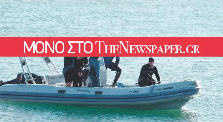 ΑΠΟΚΛΕΙΣΤΙΚΟ: Έτσι χάθηκε ο άνδρας που αγνοείται στην Αλόννησο