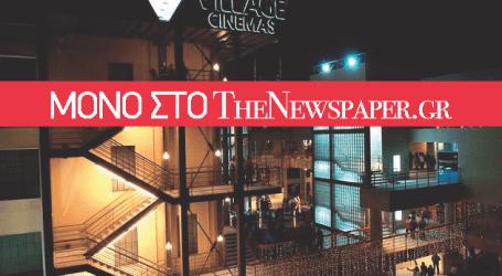 Τίτλοι τέλους για τα Village Cinemas στον Βόλο;