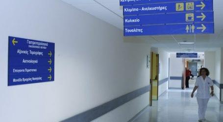 Δύο ασκούμενοι γιατροί στο Νοσοκομείο Βόλου
