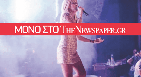 Η τραγουδίστρια που ξεσηκώνει τους Βολιώτες μόνο με το μαγιώ της! (φωτό)