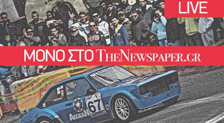 Η 36η Ανάβαση Πηλίου έρχεται live στο TheNewspaper.gr