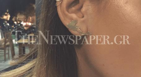 Ποια δημοσιογράφος του Βόλου φοράει για σκουλαρίκι ένα… νησί;