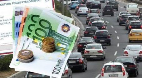 Τέλη κυκλοφορίας 2017: Βαρύς ο πρώτος λογαριασμός στους ιδιοκτήτες αυτοκινήτων