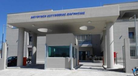 Μείωση αστυνομικών υπηρεσιών Μαγνησίας